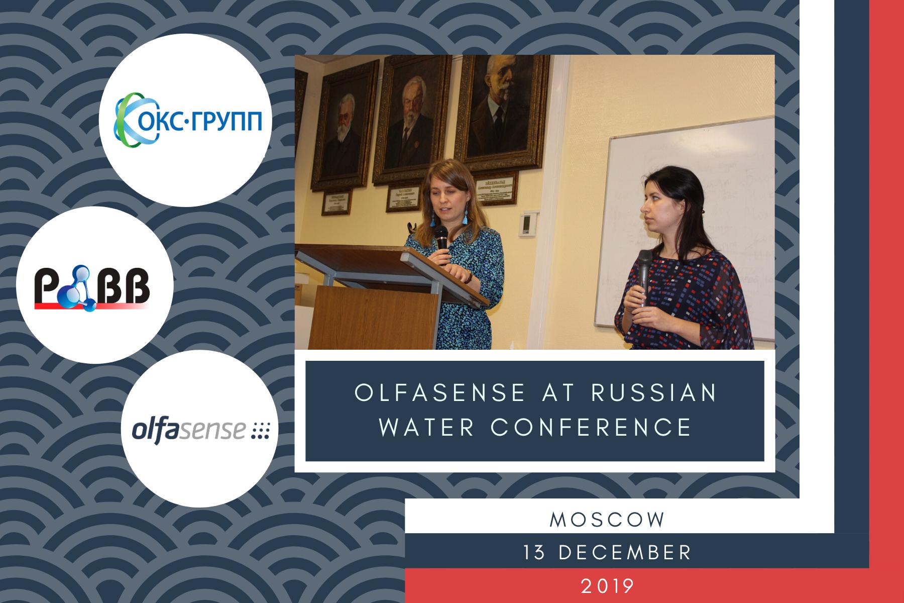 Olfasense Russia Water